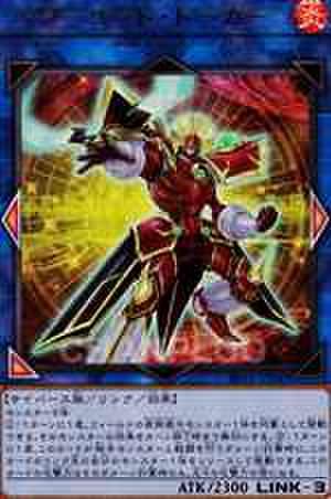 パワーコード・トーカー SR [ST19-JP043]
