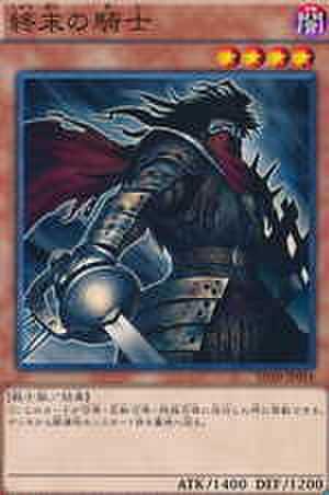 終末の騎士 N [SD37-JP017]