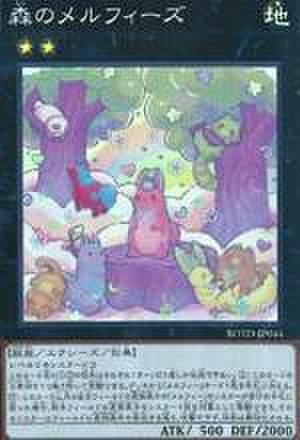 森のメルフィーズ SR [ROTD-JP044]