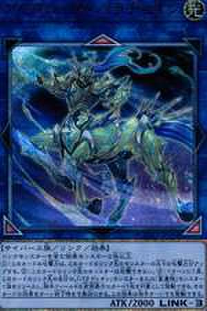 アークロード・パラディオン 20th-SCR [CYHO-JP044]