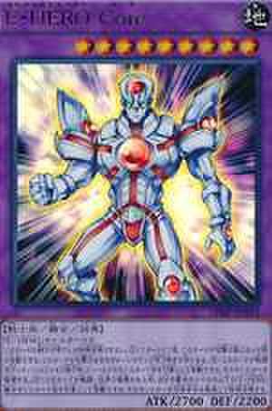 E・HERO Core UR [VJMP-JP092]