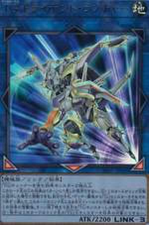TG トライデント・ランチャー UTR [SAST-JP050]