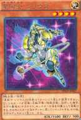 星因士 シリウス R [NECH]