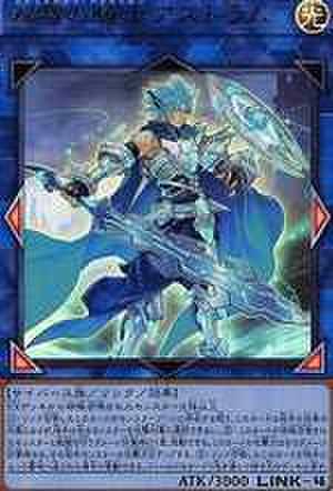 双穹の騎士アストラム 20th-SCR [DANE-JP047]