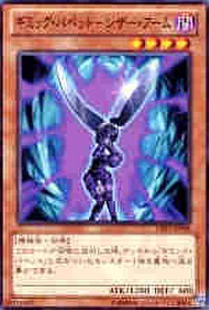 ギミック・パペット-シザー・アーム N [CPZ1]