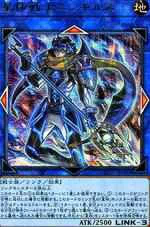 星杯戦士ニンギルス UTR [COTD-JP050]
