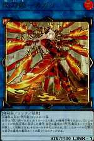 閃刀姫-カガリ プレミアムゴールドレア [RC03-JP028・新規イラスト]