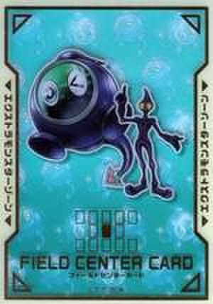 【遊戯王】リンクリボー & AI(プラスチック製 箔押し仕様)【特製フィールドセンターカード・特典】