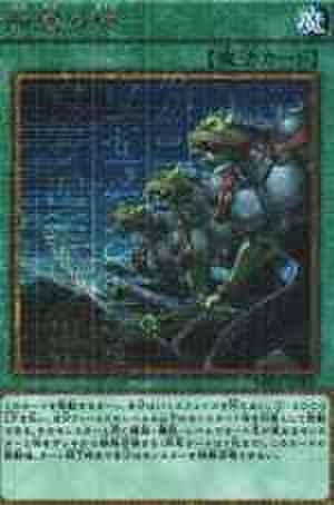 同胞の絆 GR [MB01-JP002]