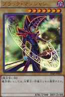 ブラック・マジシャン UR [SJMP-JP002]