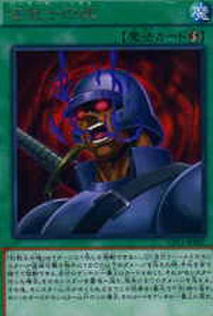狂戦士の魂 R [CPL1]