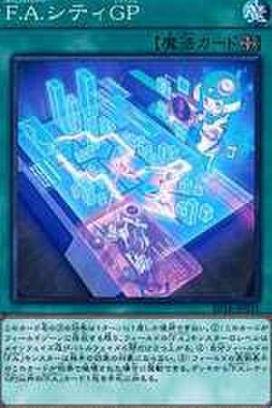 F.A.シティGP N [EP18-JP031]