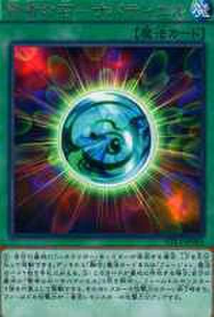 賢者の石-サバティエル R [CPL1]