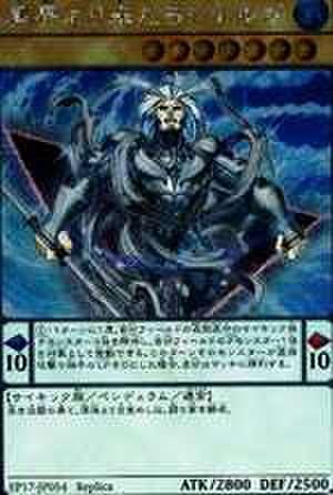 異界より来たるシェルガ EX-SCR [EP17-JP054]