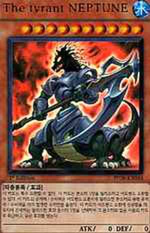 The tyrant NEPTUNE 韓国UR 1st [PP06-KR016]