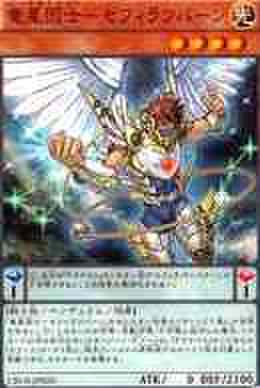 竜星因士-セフィラツバーン N [CROS]
