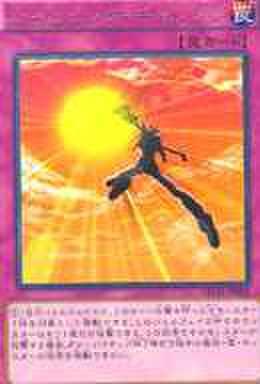 かっとビング・チャレンジ R [NECH]