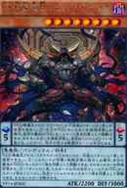 DDD壊薙王アビス・ラグナロク SCR [VP14-JPA]