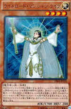 ライトロード・マジシャン ライラ UR [DS14]
