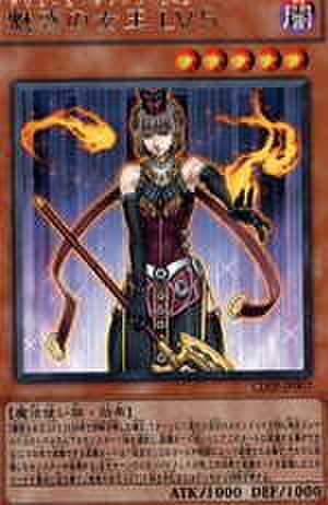 魅惑の女王 LV5 R [CDIP-JP007・5期]