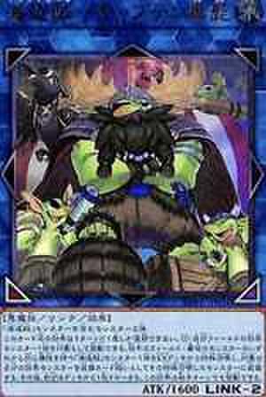 海造賊-キャプテン黒髭 SCR [WPP1-JP034]