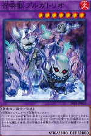 召喚獣プルガトリオ N [SPFE-JP030]