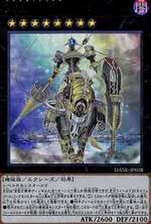宵星の機神ディンギルス 20th-SCR [DANE-JP038]