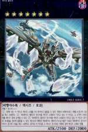 RR-アーセナル・ファルコン 韓国UR [DBLE-KRS027]