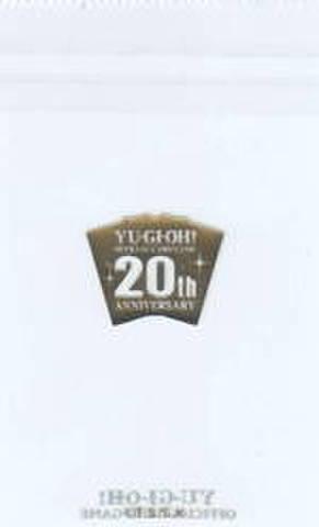 【遊戯王カードローラー】20th ANNIVERSARY DUELIST BOX 1枚【特典】