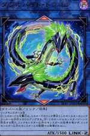 ダブルバイト・ドラゴン UR [LVB1-JP001]