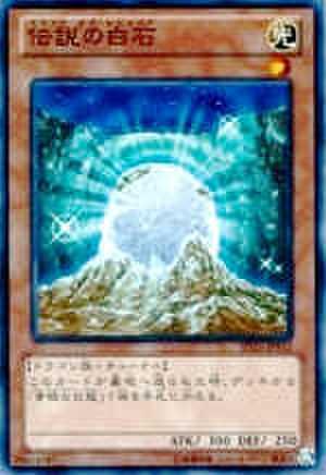 伝説の白石 N [SD25-JP012]