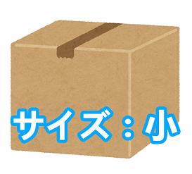 遊戯王「ZeroAsh 在庫処分BOX(小)日本語のみ」(購入制限なし)ゆうパック(送料900円)