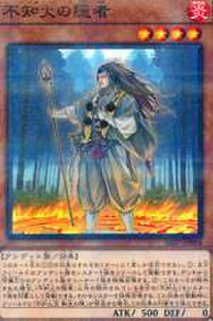 不知火の隠者 NP [SR07-JP018]