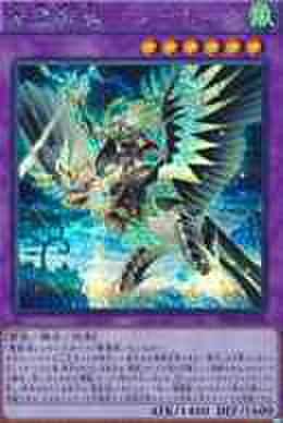 聖霊獣騎 カンナホーク SCR [SPTR]