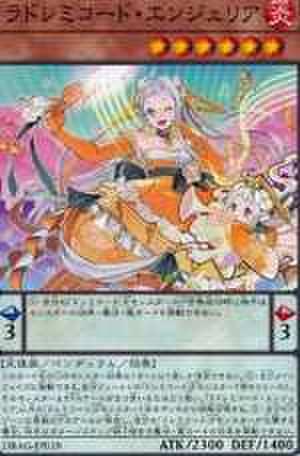 ラドレミコード・エンジェリア N [DBAG-JP019]