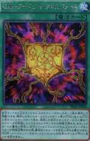 RUM-アージェント・カオス・フォース SCR [PP16]