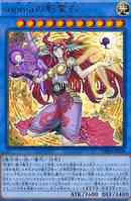 sophiaの影霊衣 SCR [CROS-JP038]