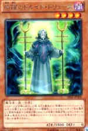 暗躍のドルイド・ドリュース R [SHSP]