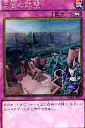 王宮の鉄壁 GR [GS06]