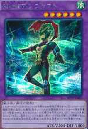 M・HERO ブラスト SCR [VP15-JP]