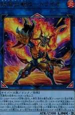 転生炎獣ヒートライオ UR [SD35-JP040]