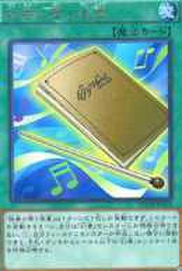 独奏の第1楽章 R [NECH]
