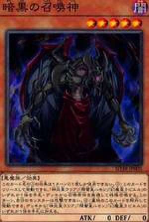 暗黒の召喚神 NP [SD38-JP005]