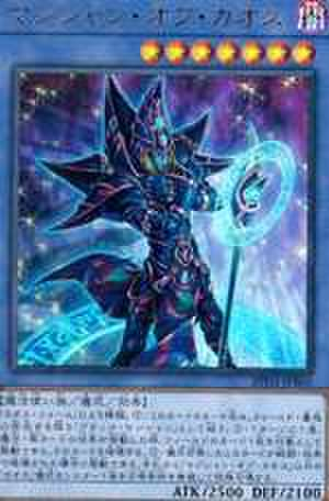 マジシャン・オブ・カオス UR [20TH-JPB01]
