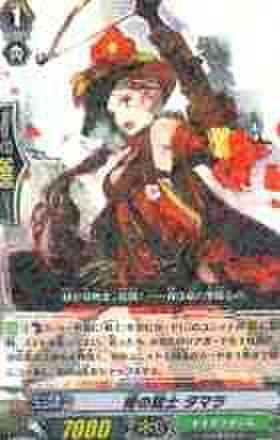 椿の銃士 タマラ R [BT16]