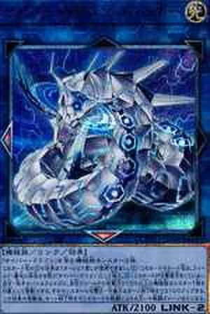 サイバー・ドラゴン・ズィーガー 20th-SCR [CYHO-JP046]
