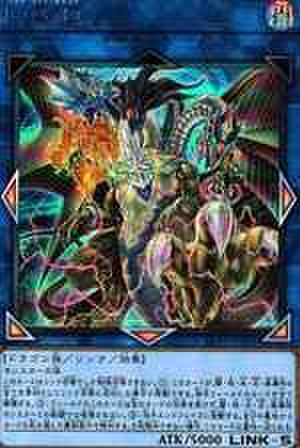 L・G・D SCR [LVP3-JP001]