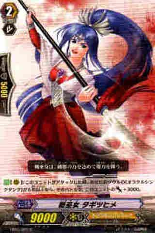 戦巫女 タギツヒメ C [EB05]