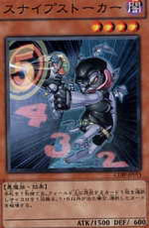 スナイプストーカー N [CDIP-JP015・5期]