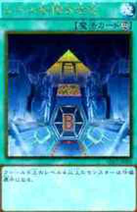 レベル制限B地区 GR [GS05]